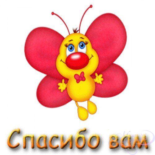 http://nikitka.ucoz.ua/_nw/2/90701547.jpg